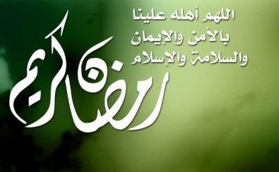 marhaban ya ramadhan omkicau