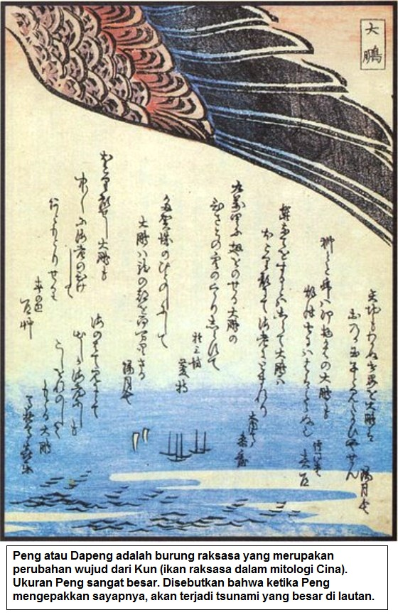 Peng atau Dapeng adalah burung raksasa yang merupakan perubahan wujud dari Kun (ikan raksasa dalam mitologi Cina)
