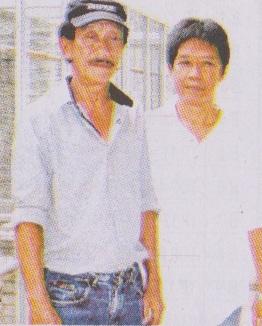 Teng Han