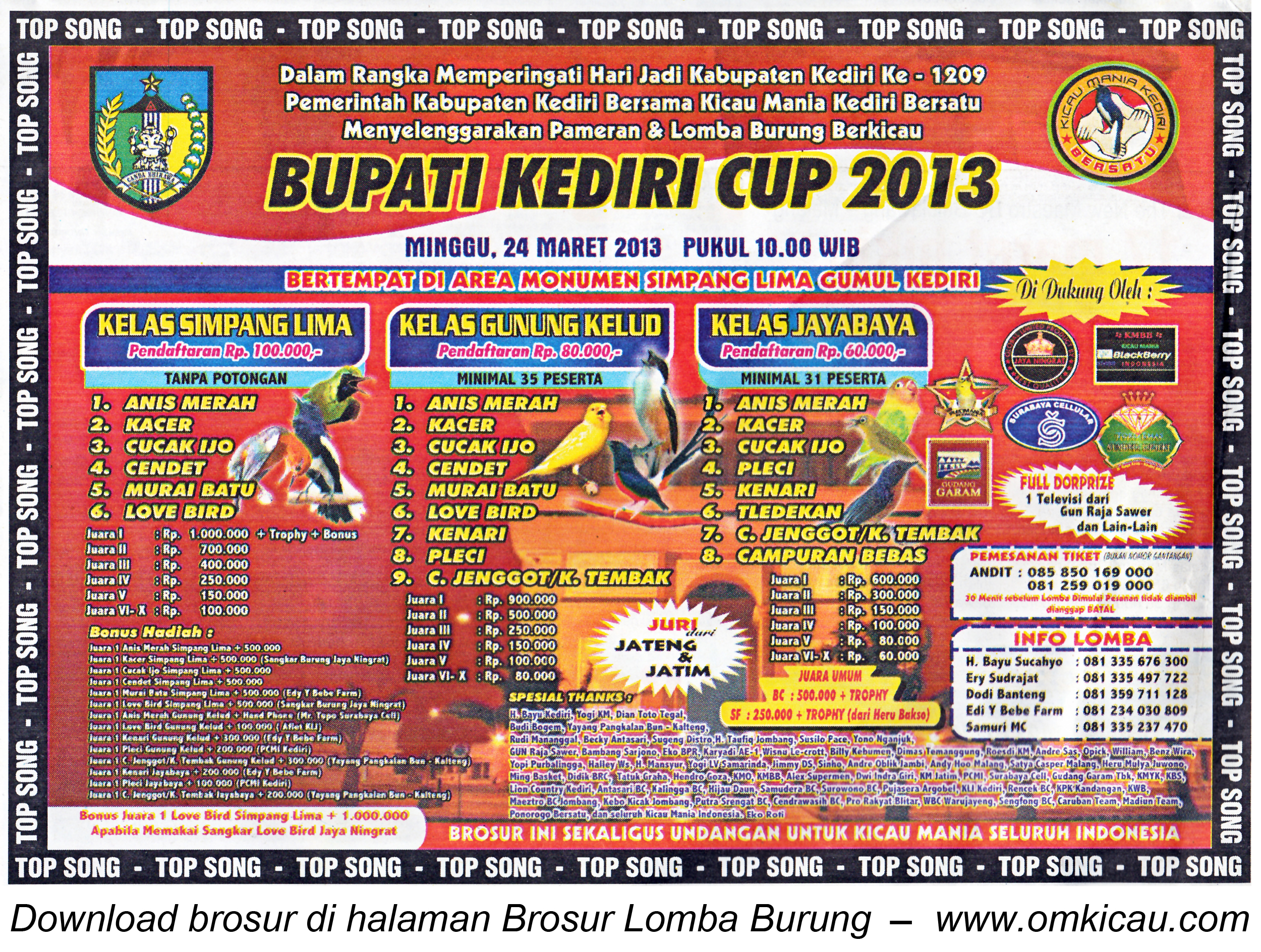 Brosur Lomba Bupati Kediri Cup