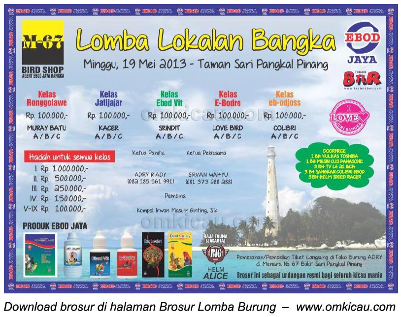 Brosur Lomba Lokalan Bangka 2 -19 Mei 2013