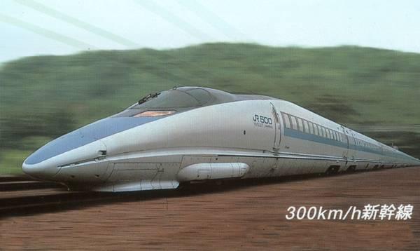 Kereta peluru Shinkansen meniru paruh burung raja udang