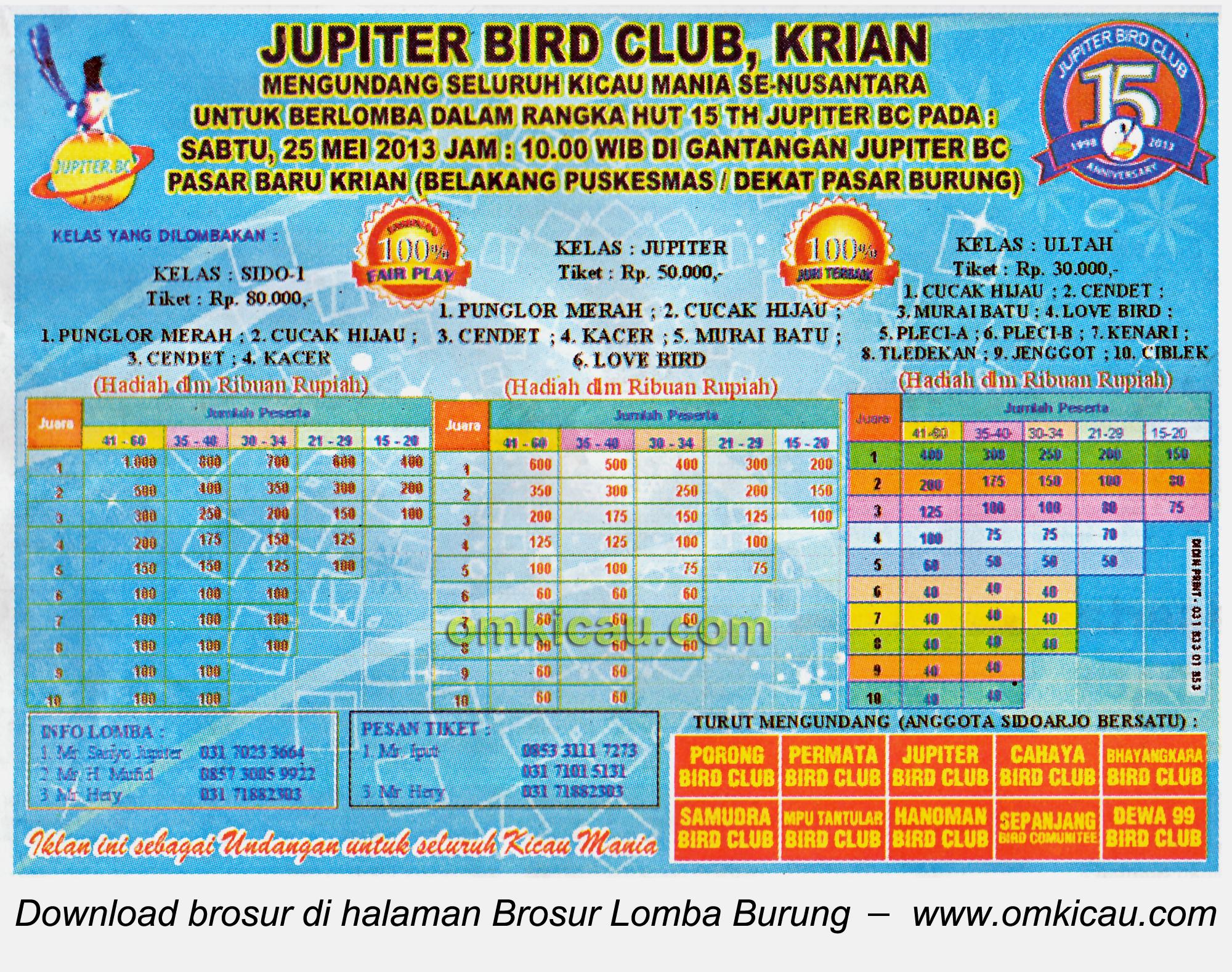 Brosur Lomba Burung Jupiter BC