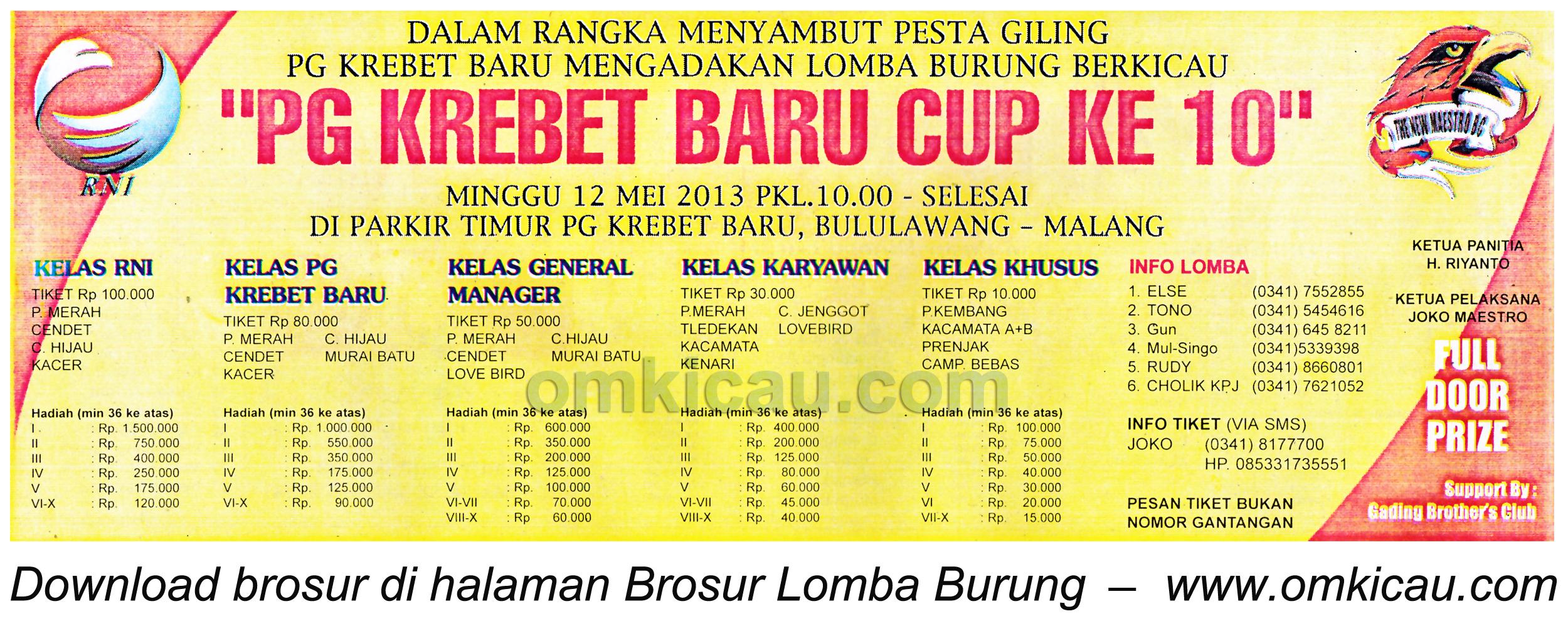 Brosur Lomba Burung PG Krebet Baru Cup X - Malang - 12 Mei 2013