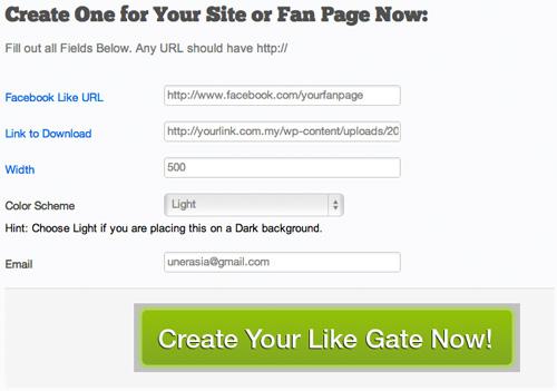 like-gate-form