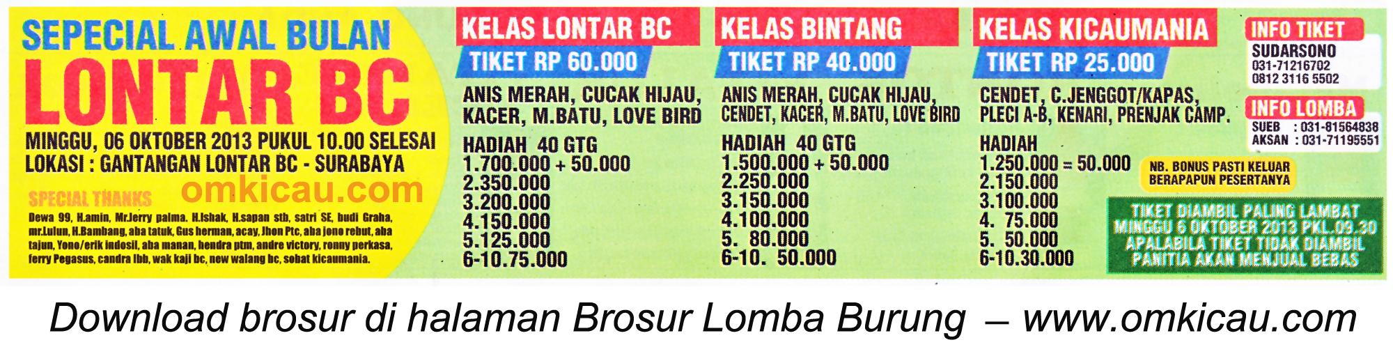 Brosur Lomba Burung Berkicau Lontar BC Surabaya 6 Oktober 2013