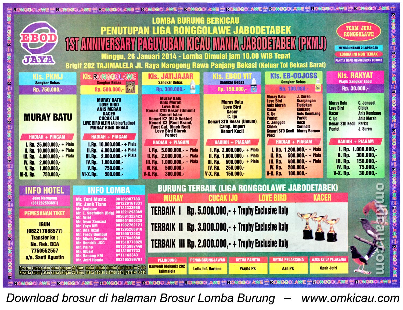 Brosur Lomba Burung 1st Anniversary PKMJ, Bekasi Barat, 26 Januari 2014