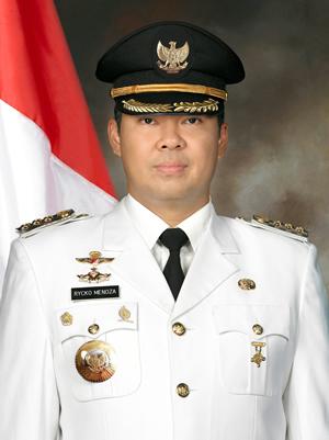 Bupati Lampung Selatan