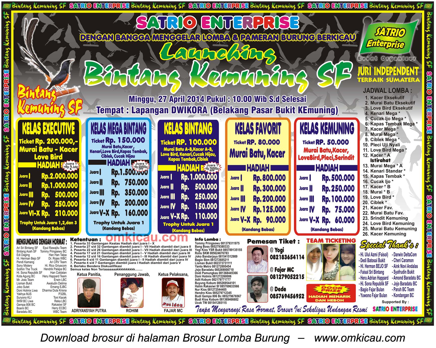 Brosur Lomba Burung Launching Bintang Kemuning SF, Lampung Utara, 27 April 2014