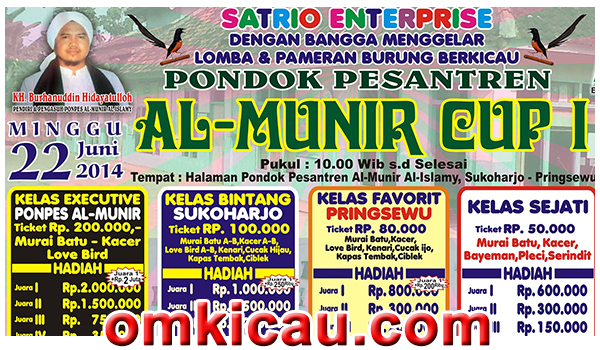 feat al-munir cup