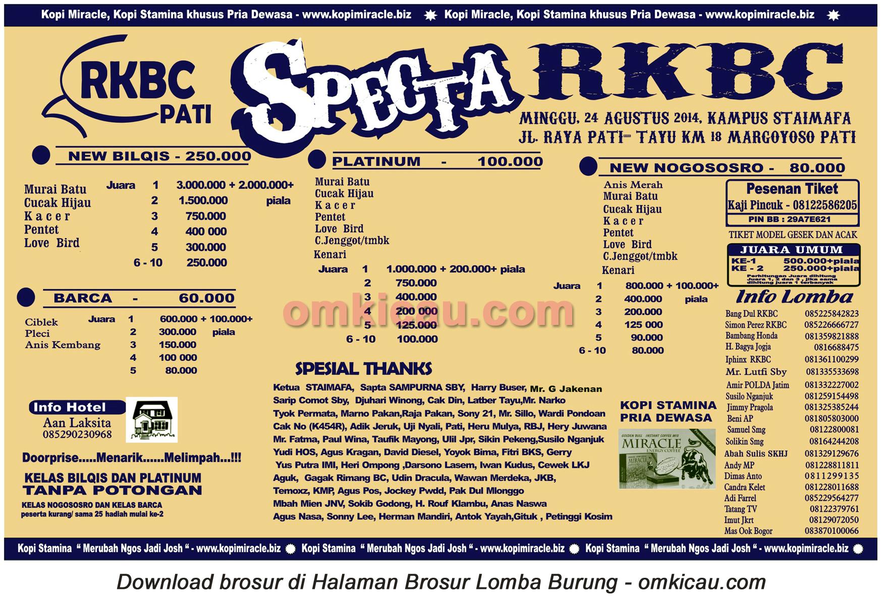 Brosur Lomba Burung Berkicau Specta RKBC, Pati, 24 Agustus 2014