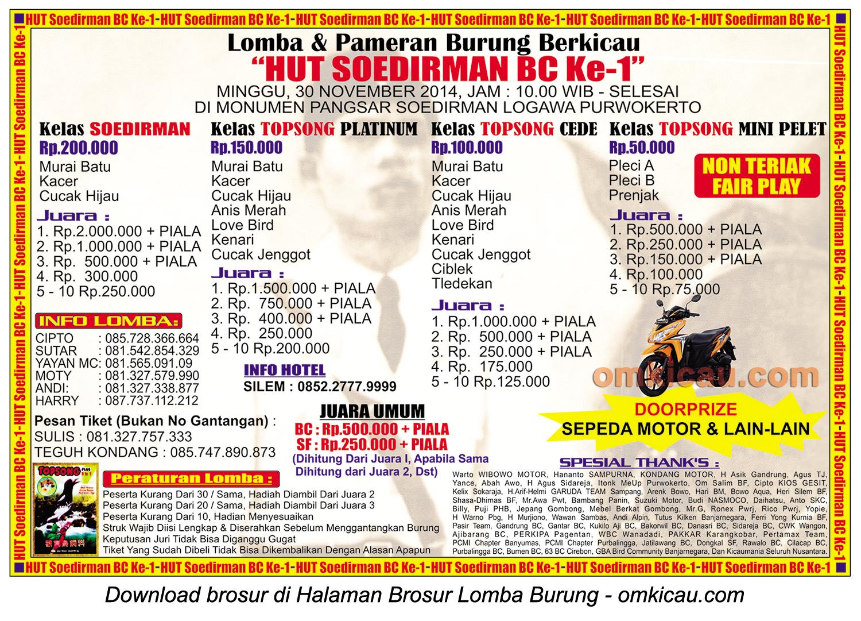Brosur Lomba Burung HUT Ke-1 Soedirman BC, Purwokerto, 30 November 2014