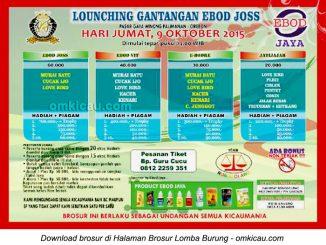 Brosur Lomba Burung Berkicau Launching Gantangan Ebod Joss, Cirebon, 9 Oktober 2015