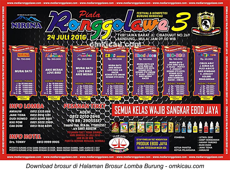 Brosur Revisi Lomba Burung Berkicau Piala Ronggolawe 3, Bandung, 24 Juli 2016