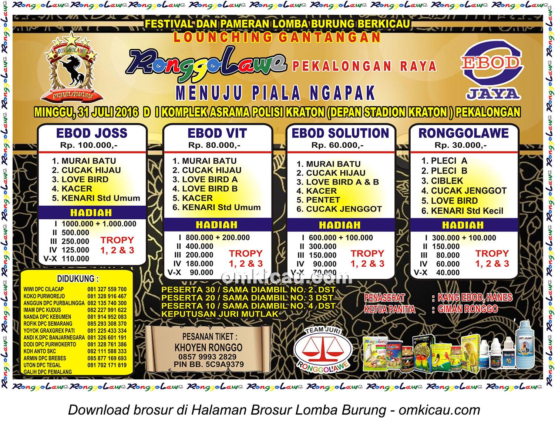 Brosur Launching Gantangan Ronggolawe Pekalongan Raya, Pekalongan, 31 Juli 2016