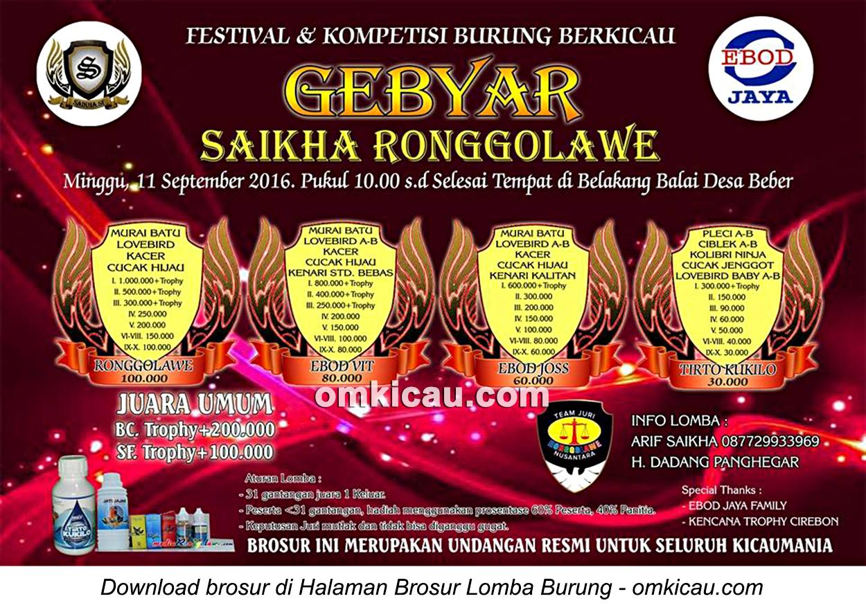Brosur Latber Gebyar Saikha Ronggolawe, Cirebon, 11 September 2016