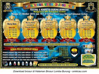 Brosur Lomba Burung Berkicau 1st Anniversary Ebod Joss Gaya, Cirebon, 23 Oktober 2016