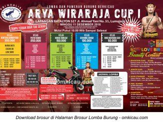 Brosur Lomba Burung Berkicau Arya Wiraraja Cup I, Lumajang, 11 Desember 2016