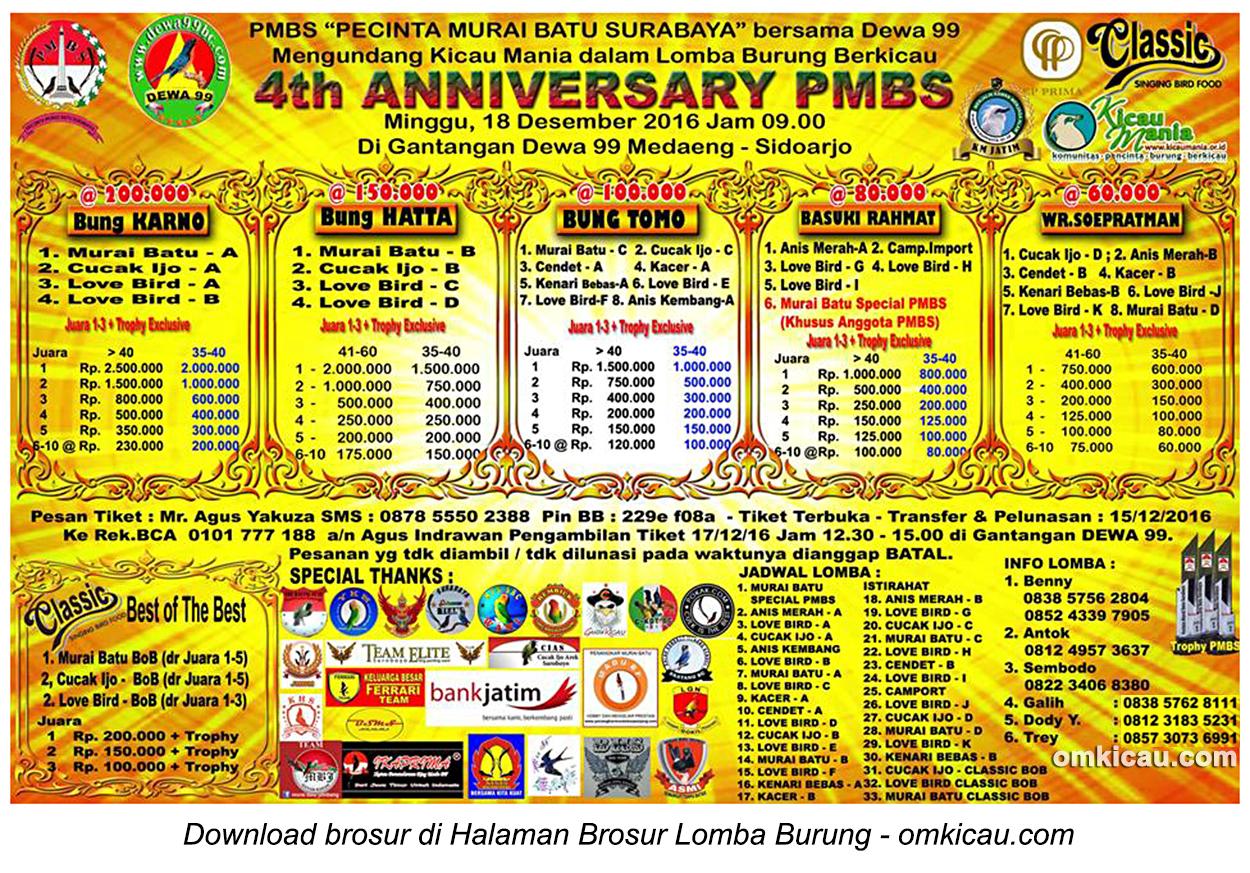 Brosur Revisi Lomba Burung Berkicau 4th Anniversary PMBS, Sidoarjo, 18 Desember 2016