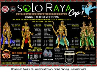 Brosur Revisi Lomba Burung Berkicau Solo Raya Cup 1, Solo, 18 Desember 2016