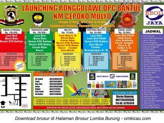 Brosur Lomba Burung Berkicau Launching Ronggolawe DPC Bantul KM Cepoko Mulyo, Bantul, 12 Maret 2017