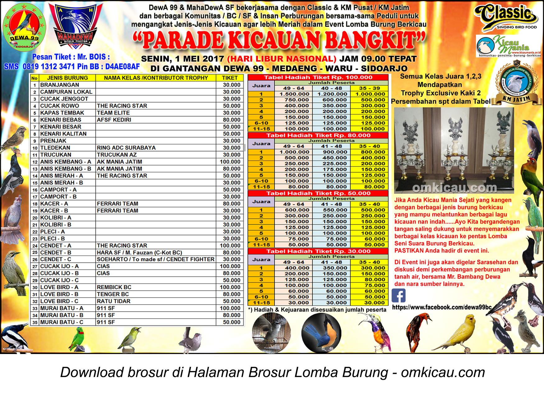 Brosur Lomba Burung Parade Kicauan Bangkit-Dewa 99, Sidoarjo, 1 Mei 2017