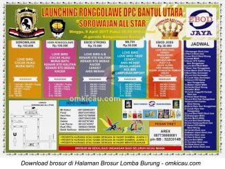 Brosur Terbaru Lomba Burung Berkicau Launching Ronggolawe DPC Bantul Utara - Sorowajan All Star, Bantul, 9 April 2017