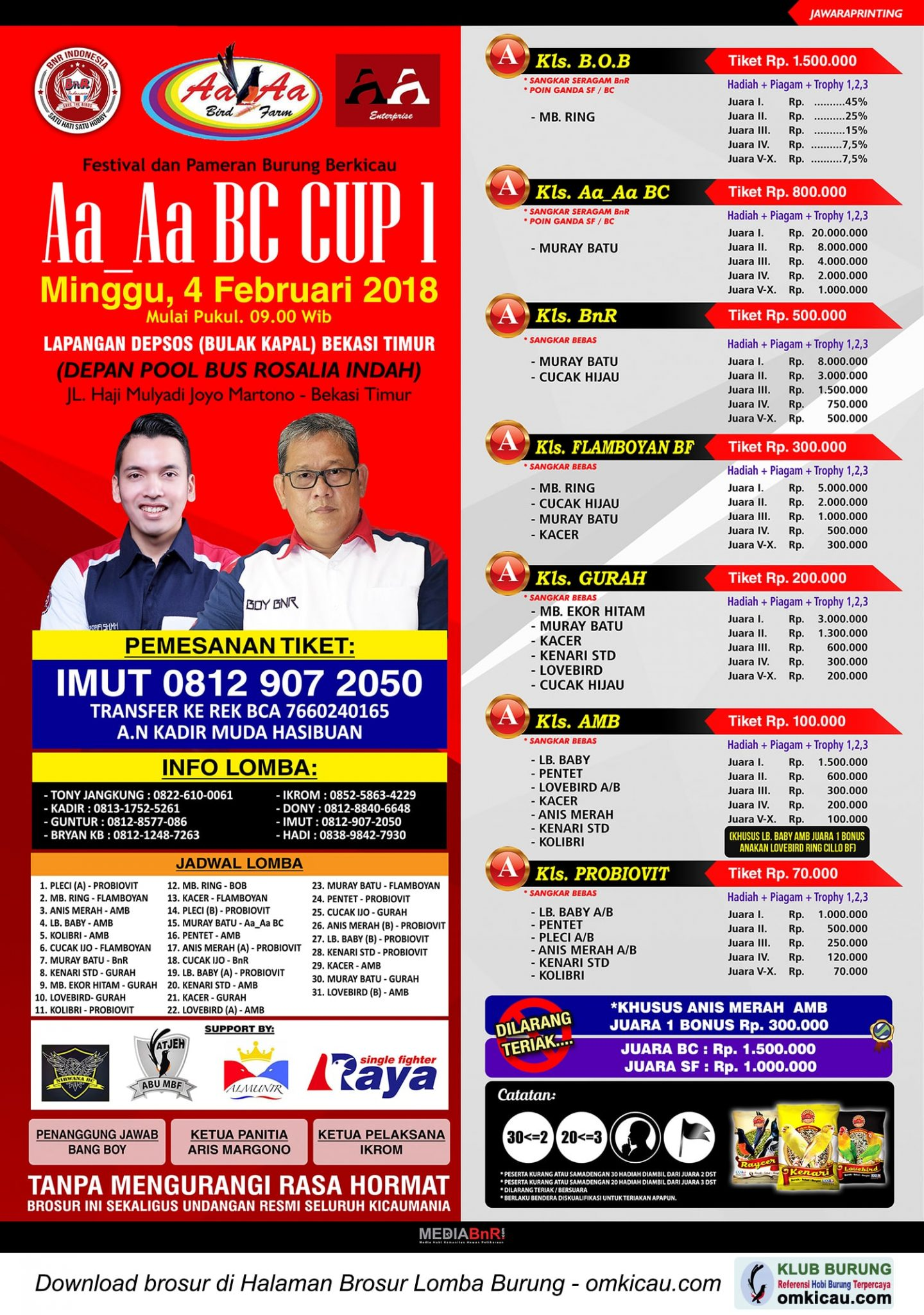 Aa Aa BC Cup
