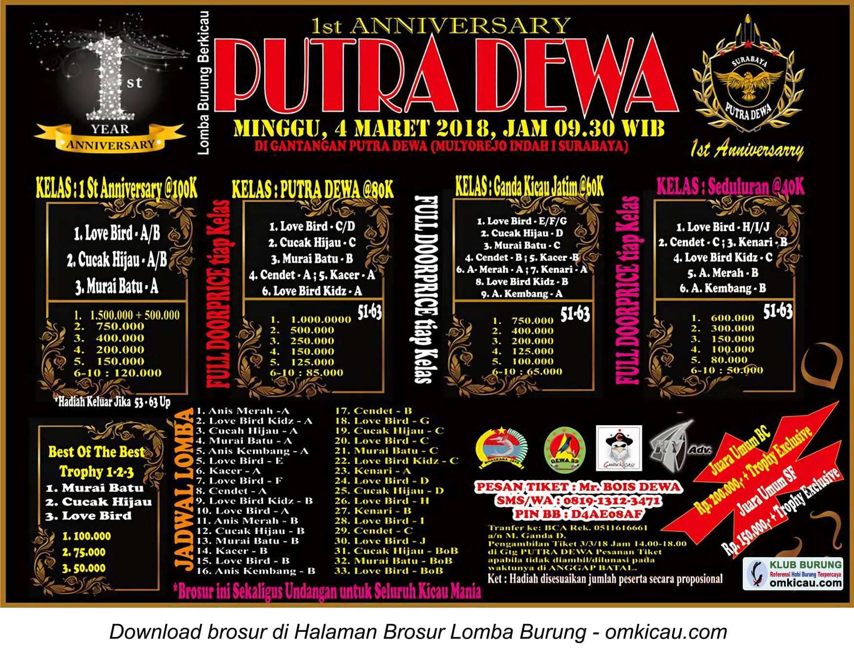 1st Anniversary Putra Dewa Surabaya