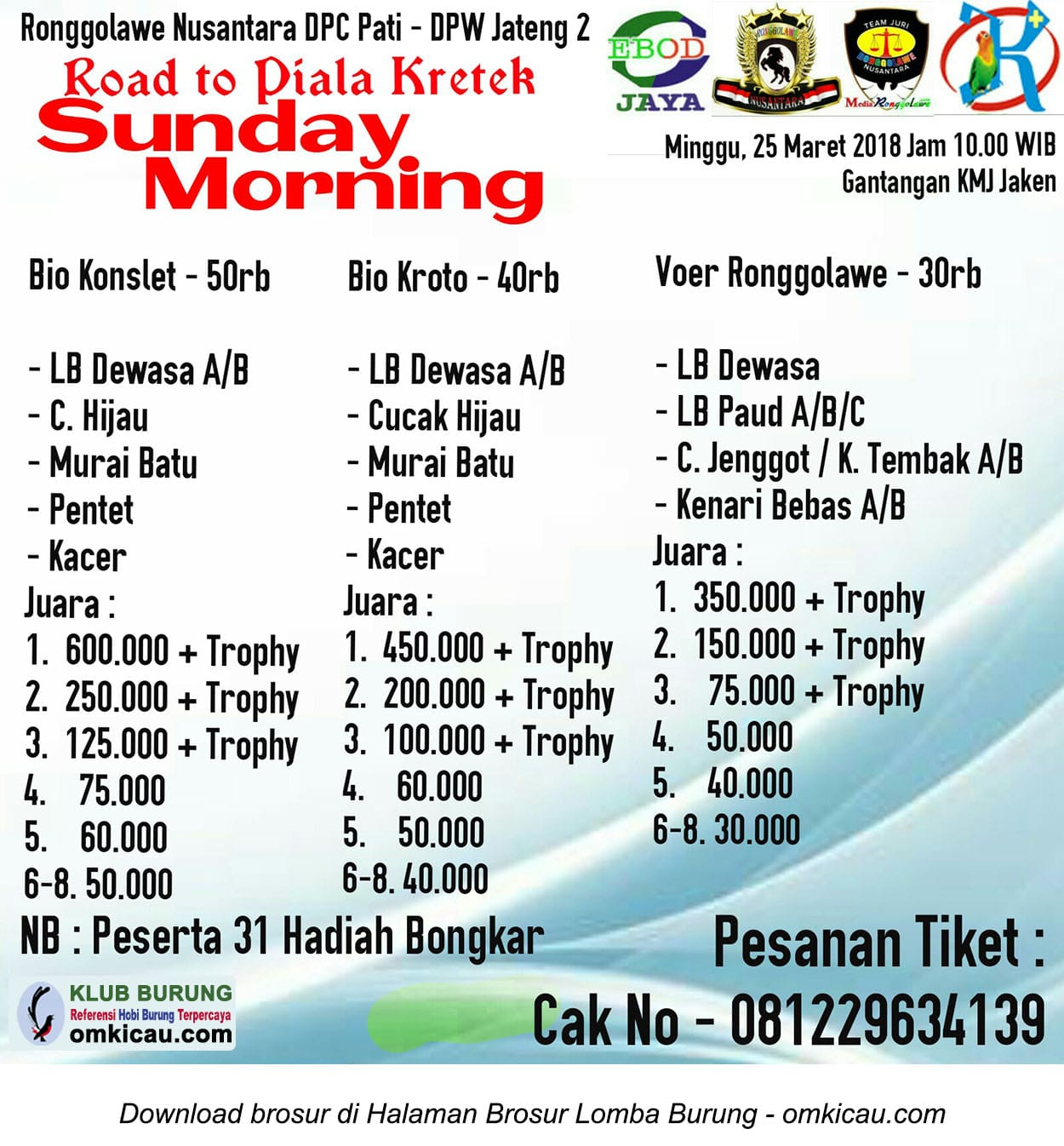 Road to Piala Kretek