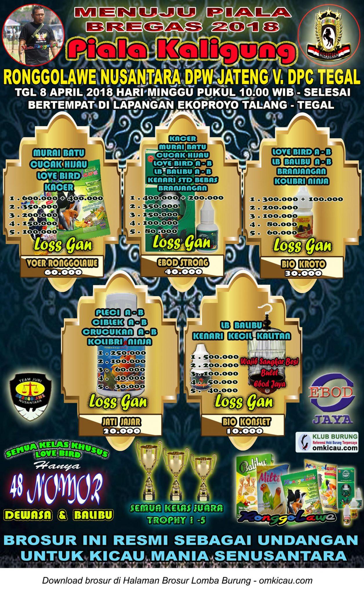 Piala Kaligung