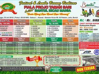 Piala Projo Taman Sari