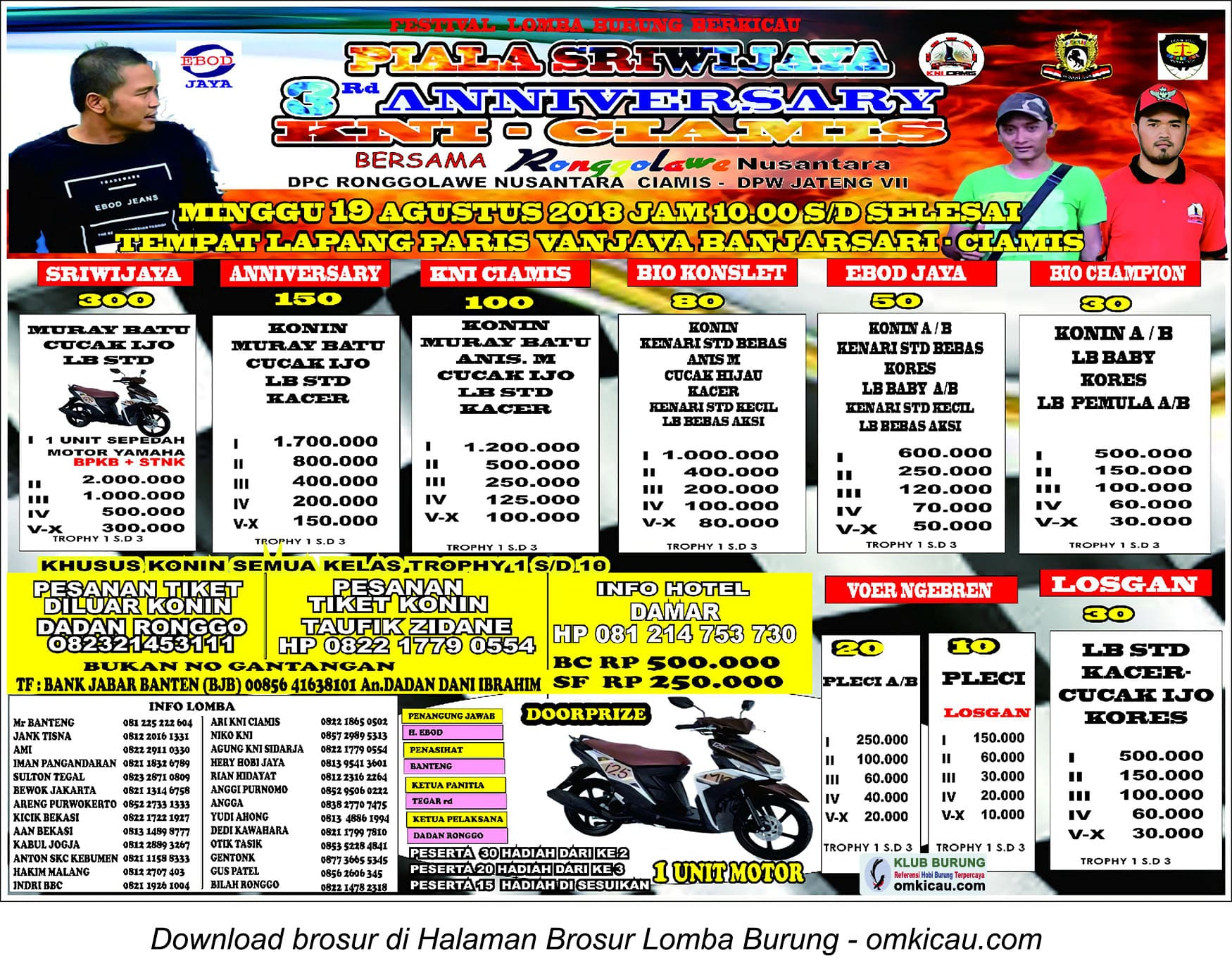 Piala Sriwijaya