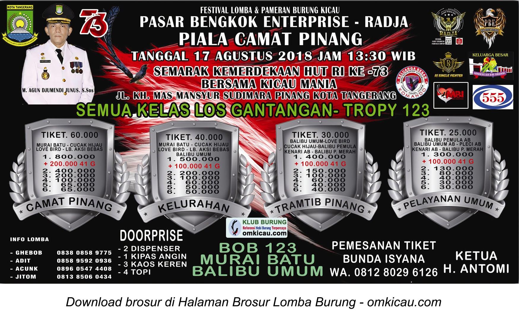 Piala Camat Pinang