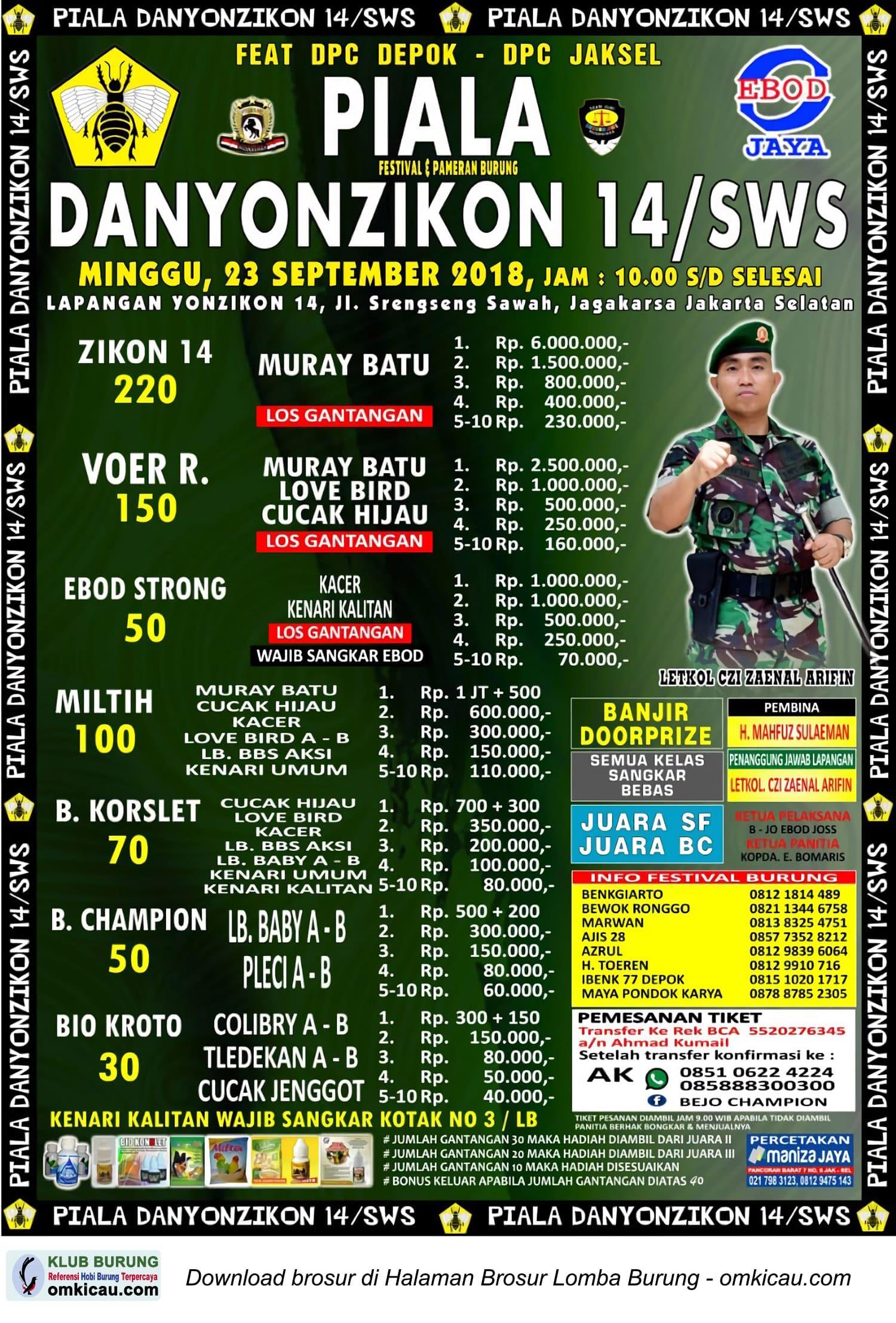 Piala Danyonzikon 14/SWS