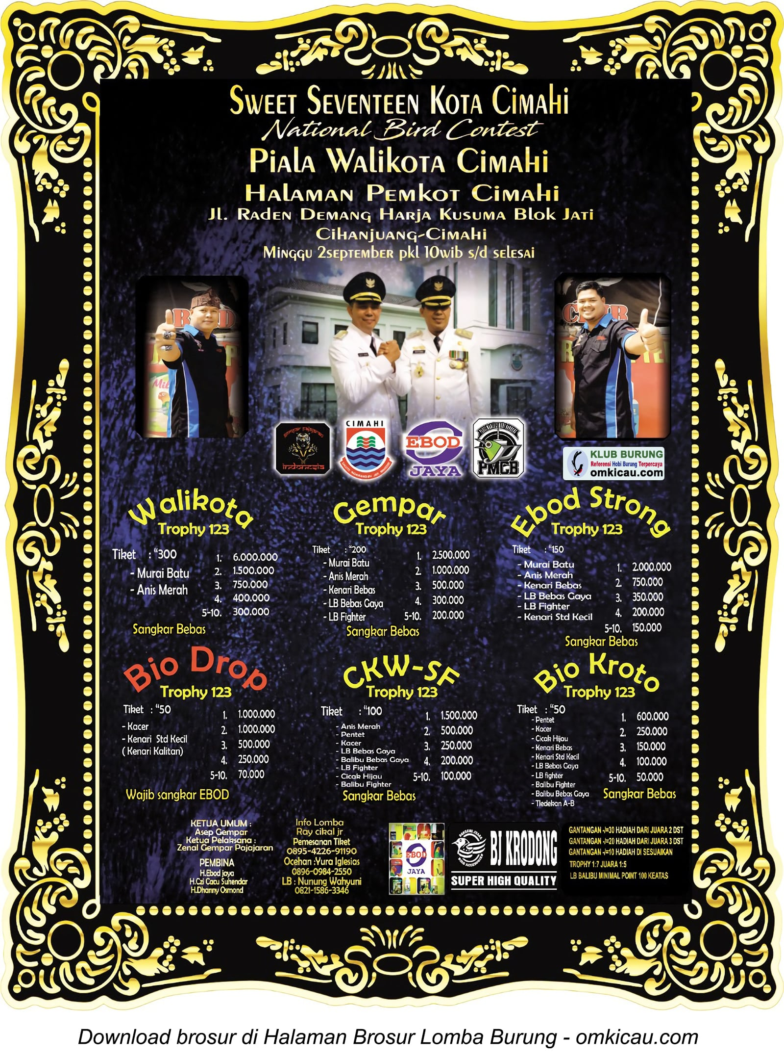 Piala Wali Kota Cimahi