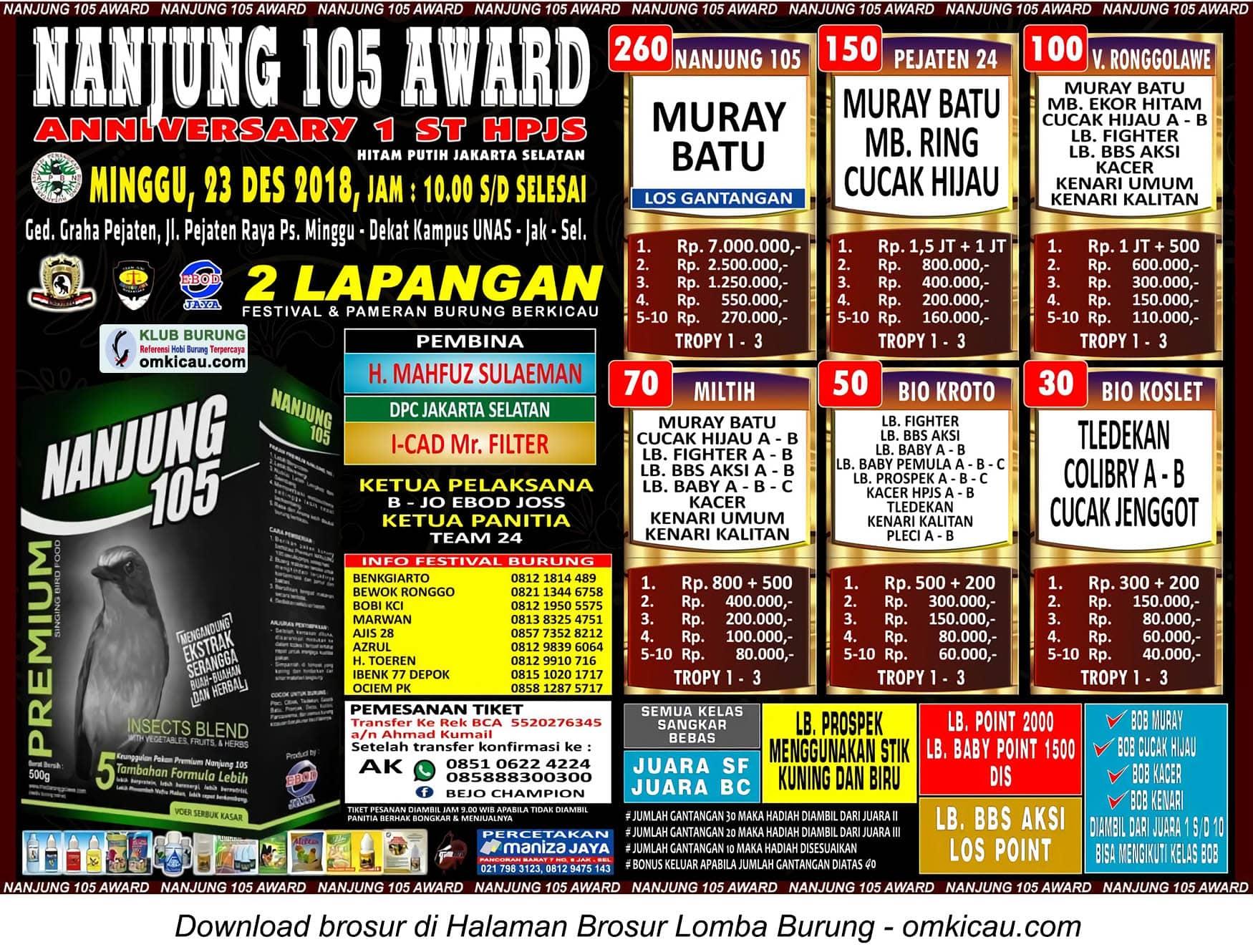 Nanjung 105 Award