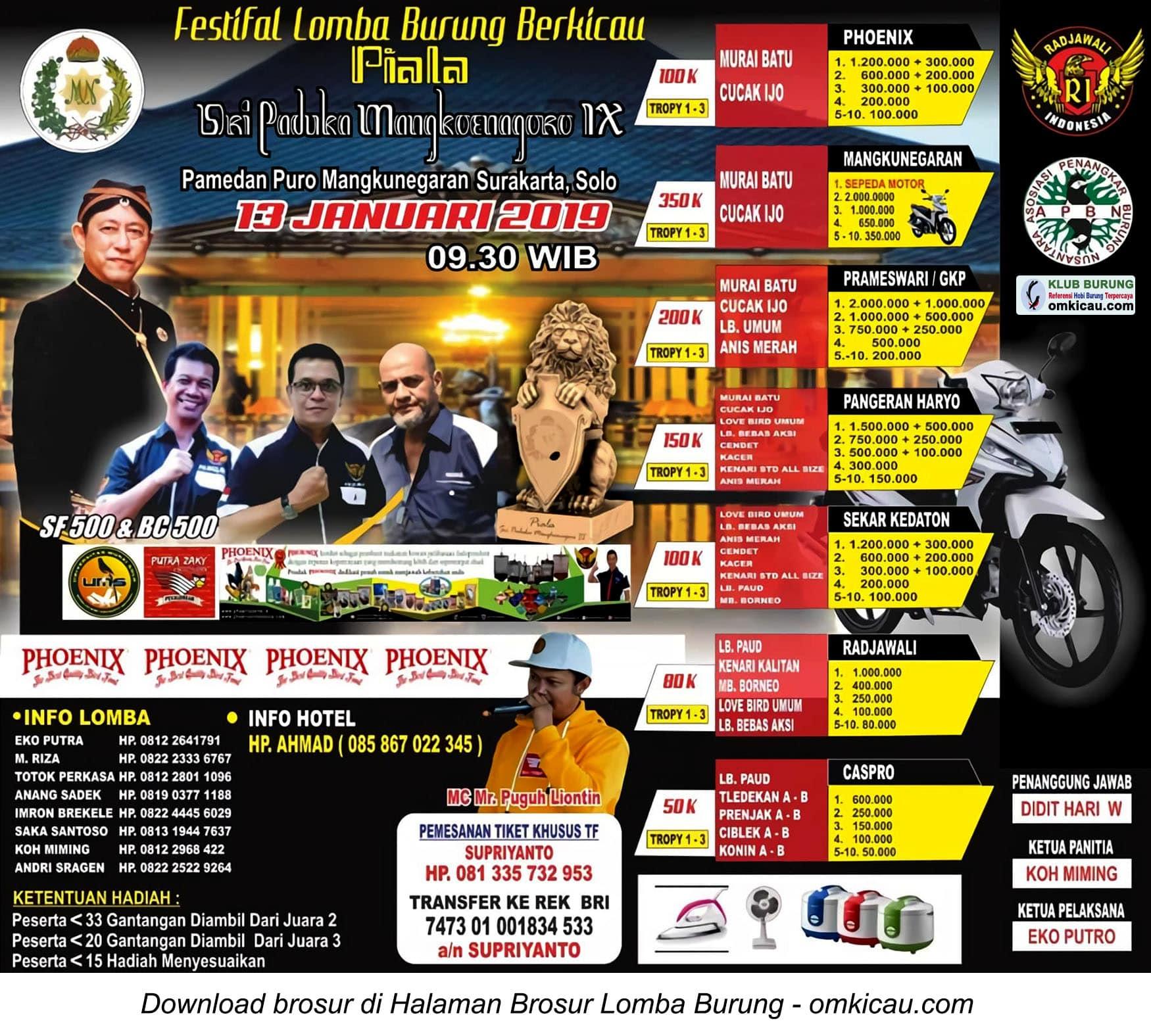 Piala Sri Paduka Mangkoenagoro IX