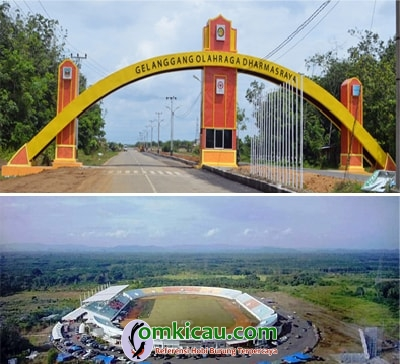 Sport Center Dharmasraya
