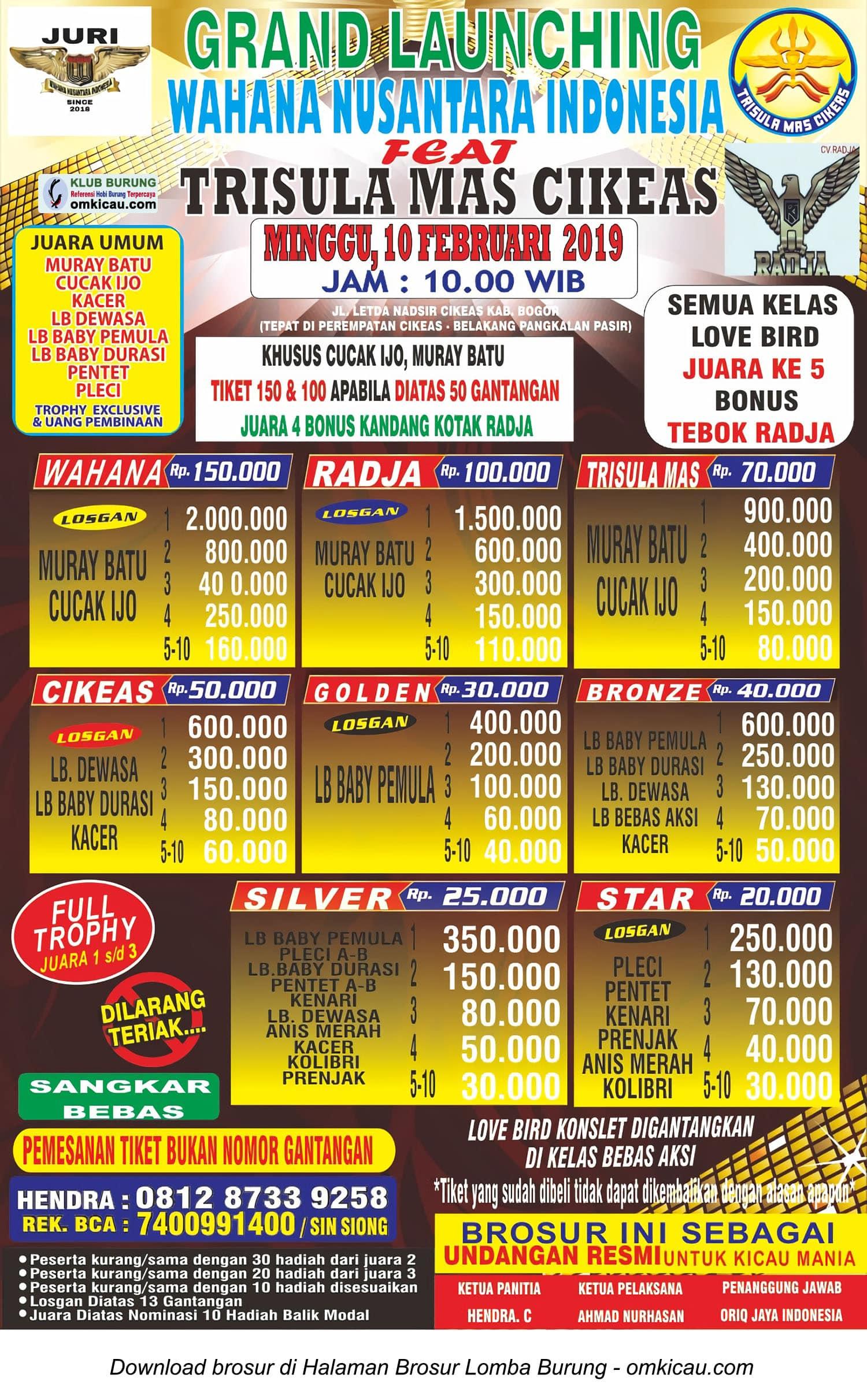 Wahana Nusantara Indonesia