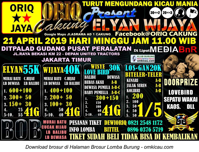 Oriq Cakung Present Elyan Wijaya