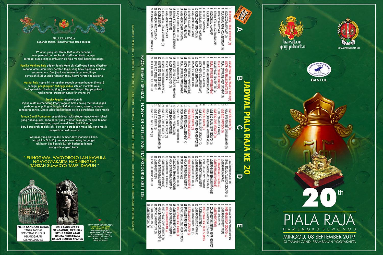 Piala Raja 2019