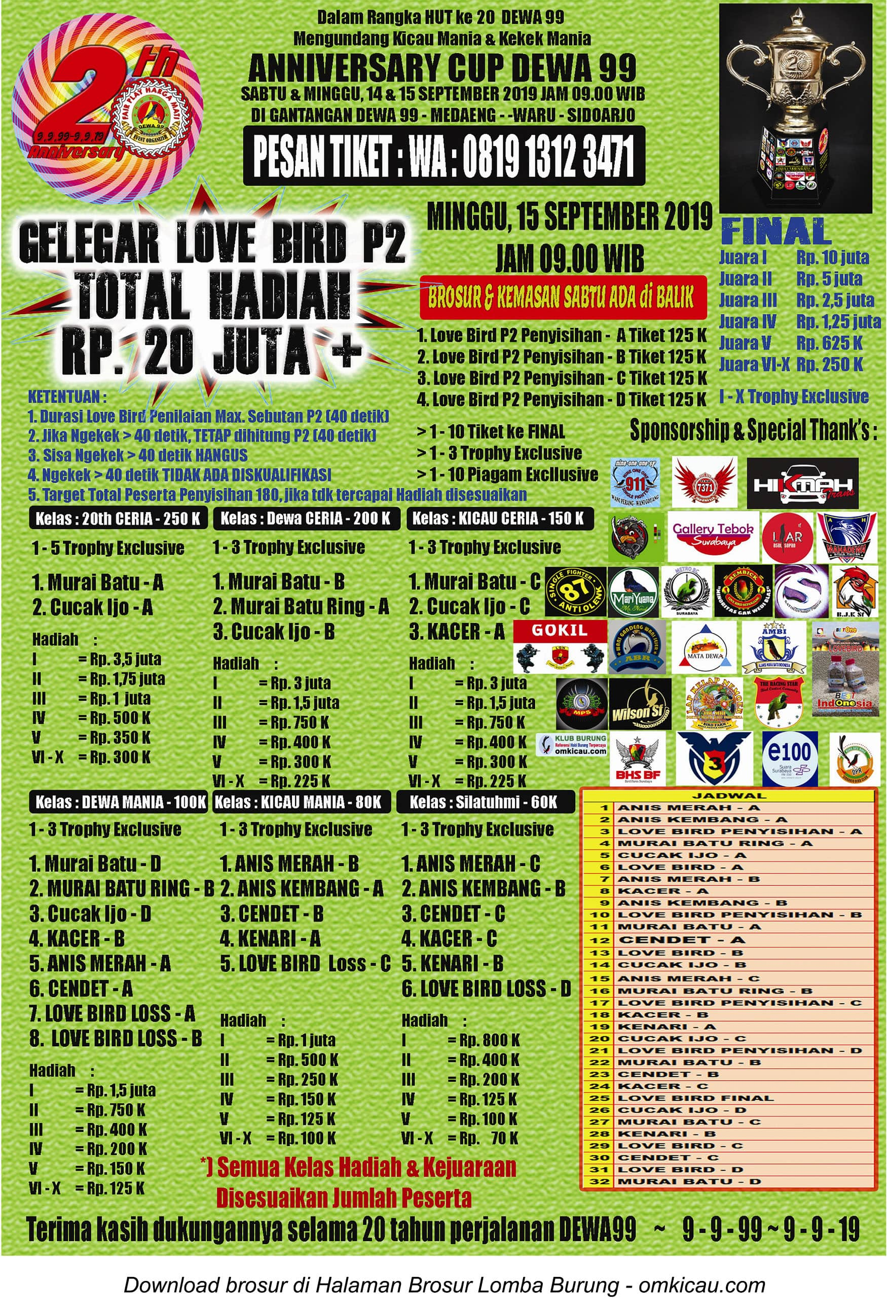 Anniversary Cup Dewa 99