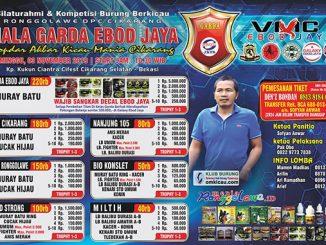 Piala Garda Ebod Jaya