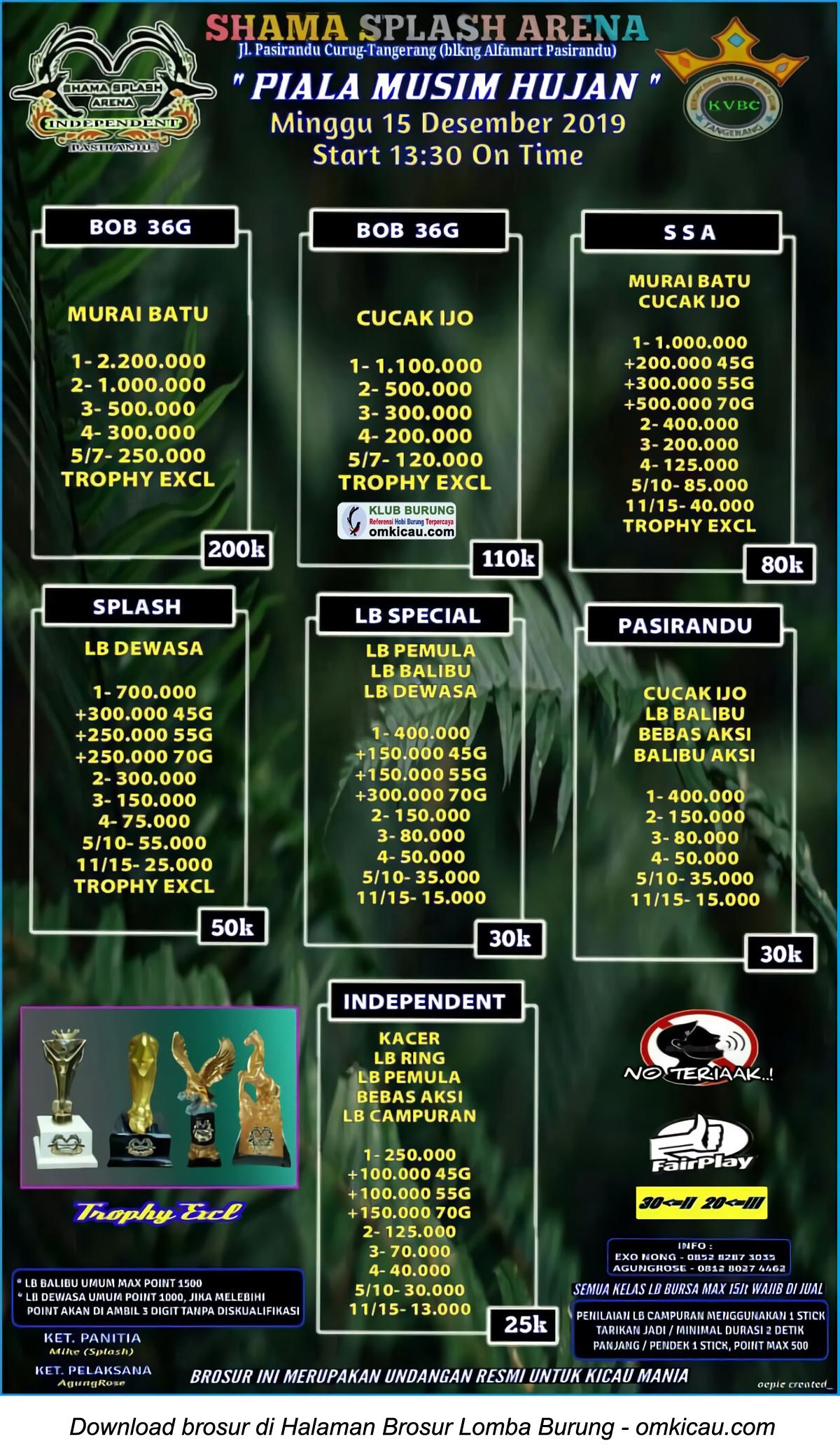 Piala Musim Hujan